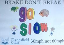 brake dont break