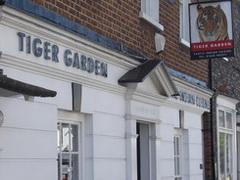 photo of pub or restaurant
